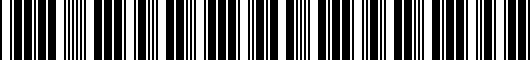 Barcode for 3G8071641041